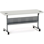 "National Public Seating 24""x60"" Flip-N-Store Table, Speckled Grey bpft, flip-n-store table, 24x60, 60x24"