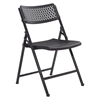 National Public Seating 1410 Airflex Premium Polypropylene Folding Chair