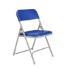 National Public Seating 805 Premium Lightweight Plastic Folding Chair, Blue