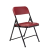 National Public Seating 818 Premium Lightweight Plastic Folding Chair, Burgundy